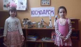 c_259_150_16777215_00_images_dubovecdetsad_2014-04-25-01.jpg